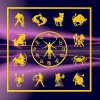 Libra (Balance: September 23 - October 22)