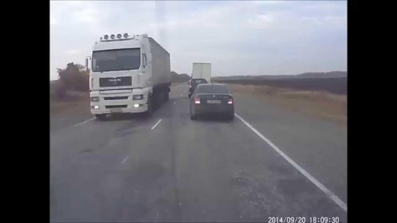 Driving Karma