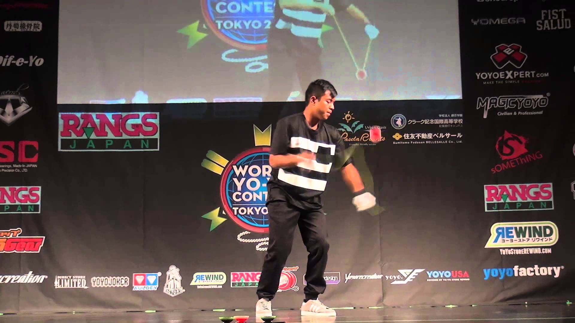 Yo-Yo Tricks with an unattached string